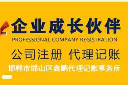 北京网络资质代办
