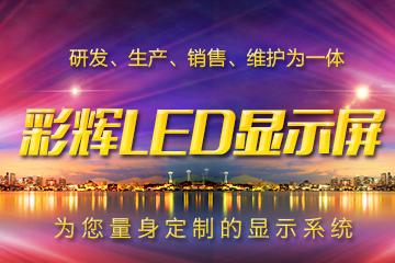 北京IGBT模块代理