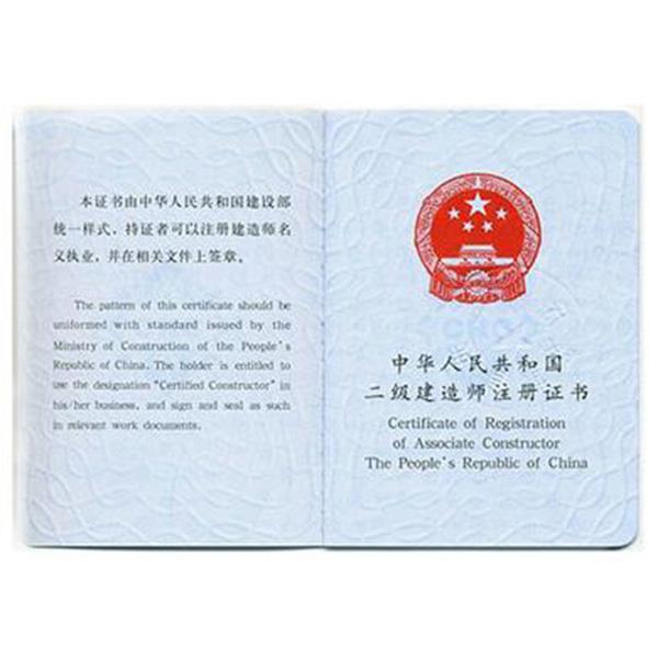 云南省园林绿化资质办理