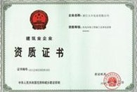 昆明公司注册代办