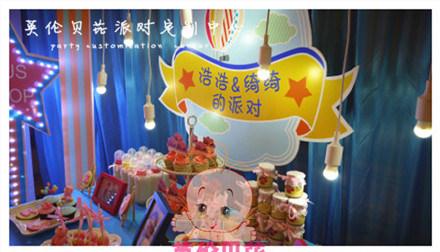 苏州宝宝宴