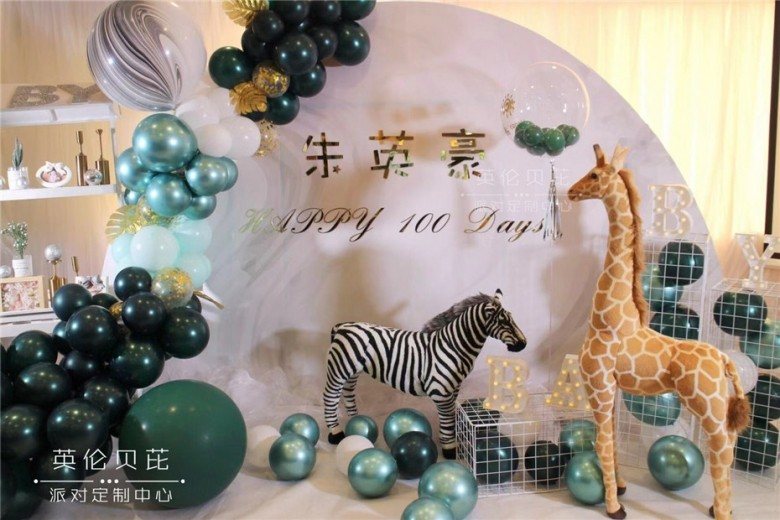 上海时尚派对定制