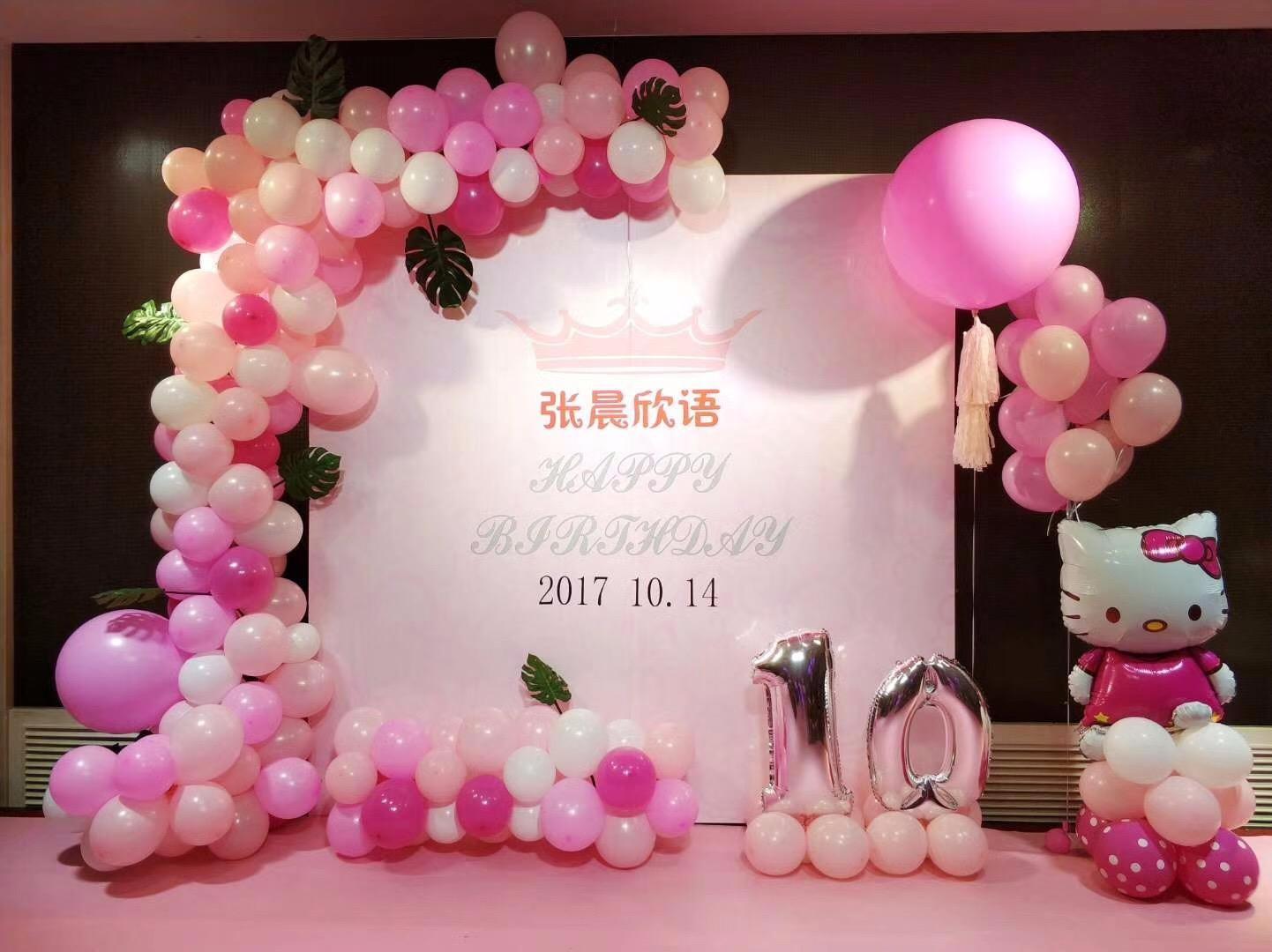 上海长宁生日策划