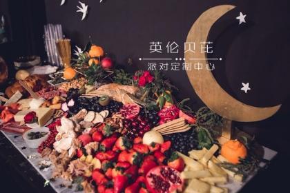 苏州宝宝宴策划