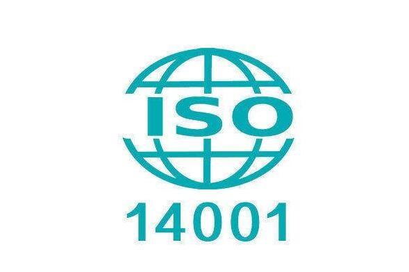 重庆ISO质量认证