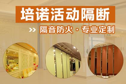 白钢门窗施工制作