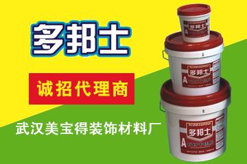 武汉吊顶透光膜生产