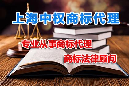 上海版权登记