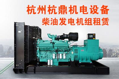 台州电动机生产
