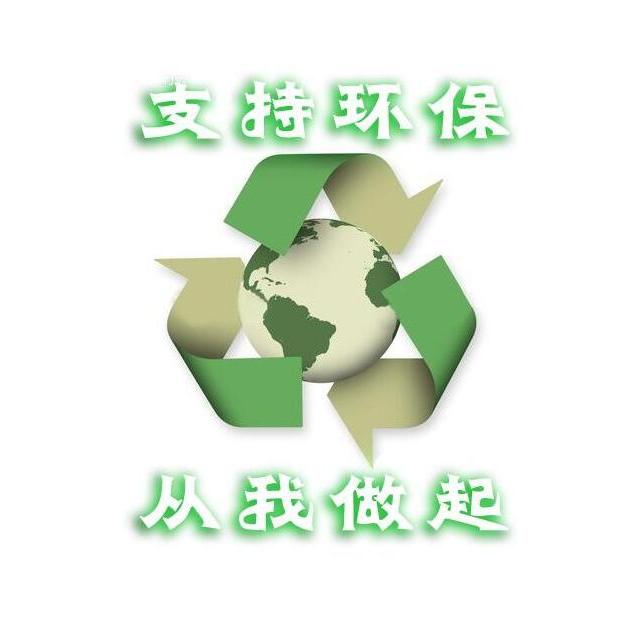 废铜废铁废铝回收