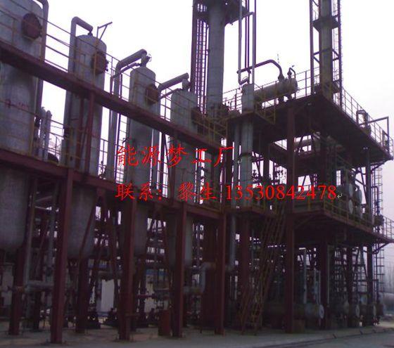 炼化新技术