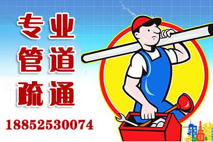 台州蹲坑疏通清理
