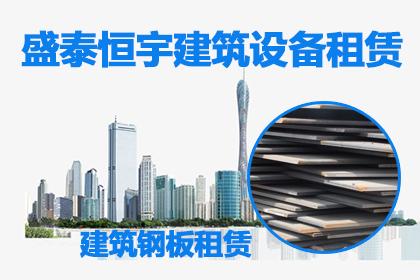 武汉断桥节能门窗