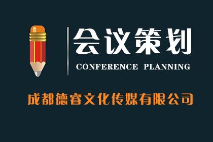 上海文化传播公司