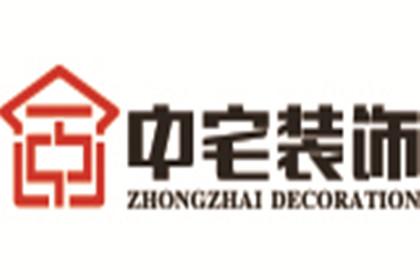 福州瓷砖美缝鼓楼瓷砖美缝公司台江瓷砖美缝找专业公司134