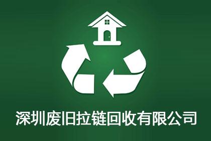 深圳液晶屏回收
