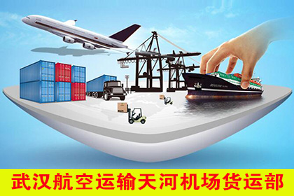 货物进出口和技术进出口