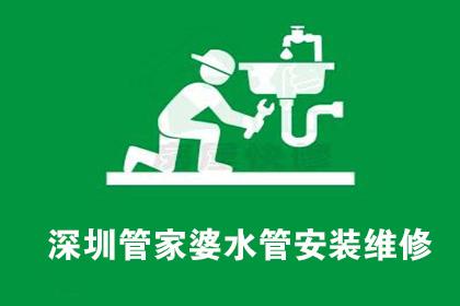 成都卫生间防水堵漏