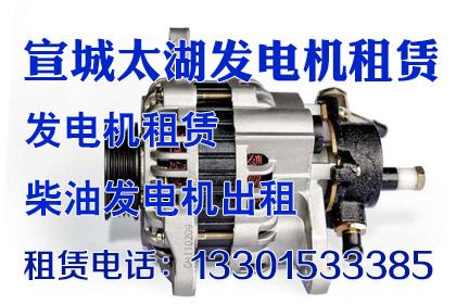 台州单相电动机