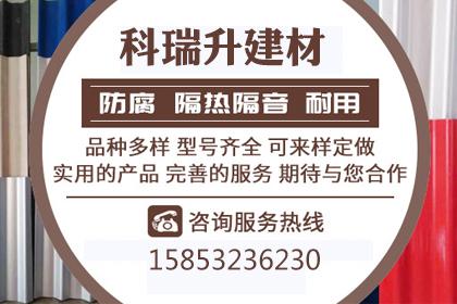 鄂州钢丝网复合管维修
