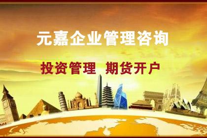 郑州黄金交易