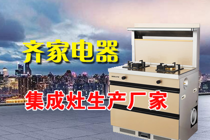 中山电热水器十大品器
