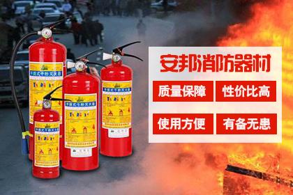北京交通设备供应