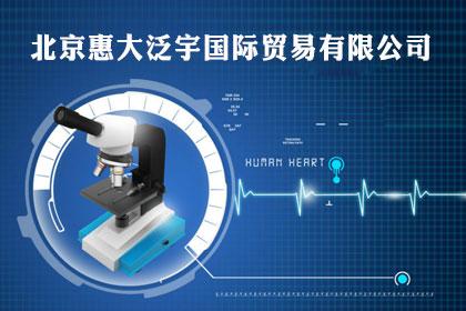 北京妇科疾病诊治