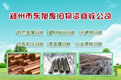 郑州回收购物卷