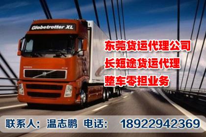 广州码头物流服务