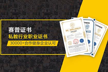 北京施工员及质检员培训