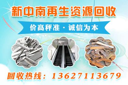 武汉中央空调回收