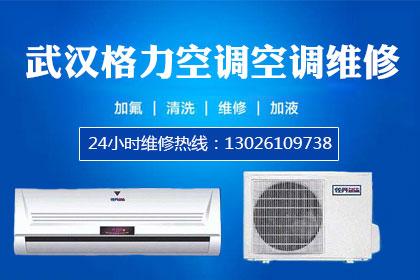 热水器煤气灶油烟机消毒柜空气能