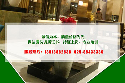 南京专业拆除工程公司