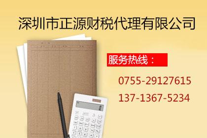昆明新公司注册流程