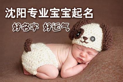 北京公司风水布局