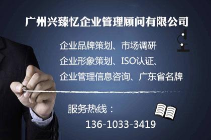 福州中国著名品牌证书办理周期