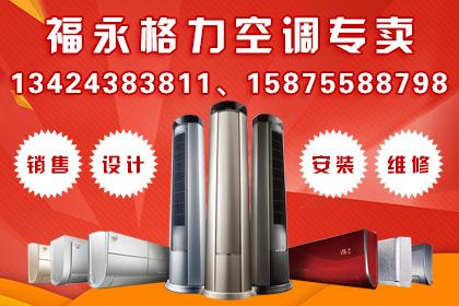 深圳净水器供应