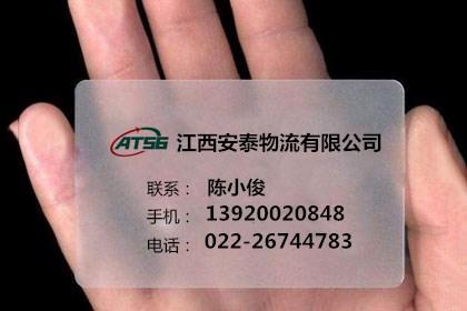 天津国内贸海运