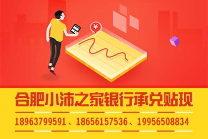 北京现货白银招商