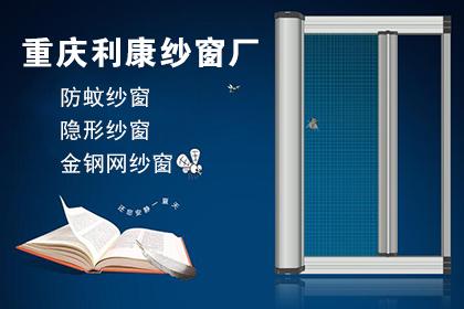 杭州别墅防盗窗厂家