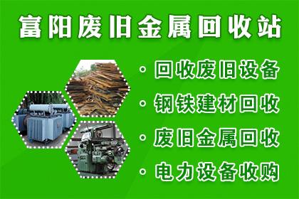 杭州回收二手空调