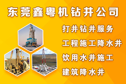 北京通信管理施工