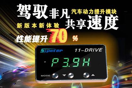 上海客车轮胎.