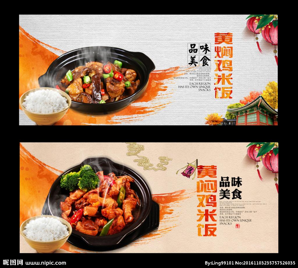 黄焖鸡米饭19.jpg