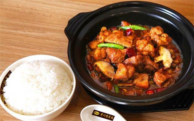 黄焖鸡米饭2.jpeg