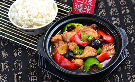 黄焖鸡米饭.jpg