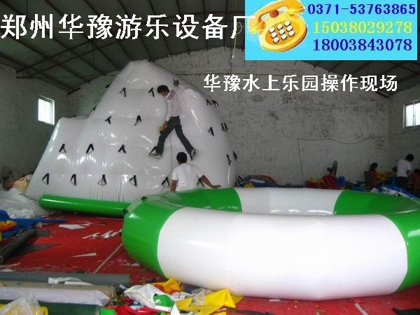 华豫水上乐园冰山.jpg