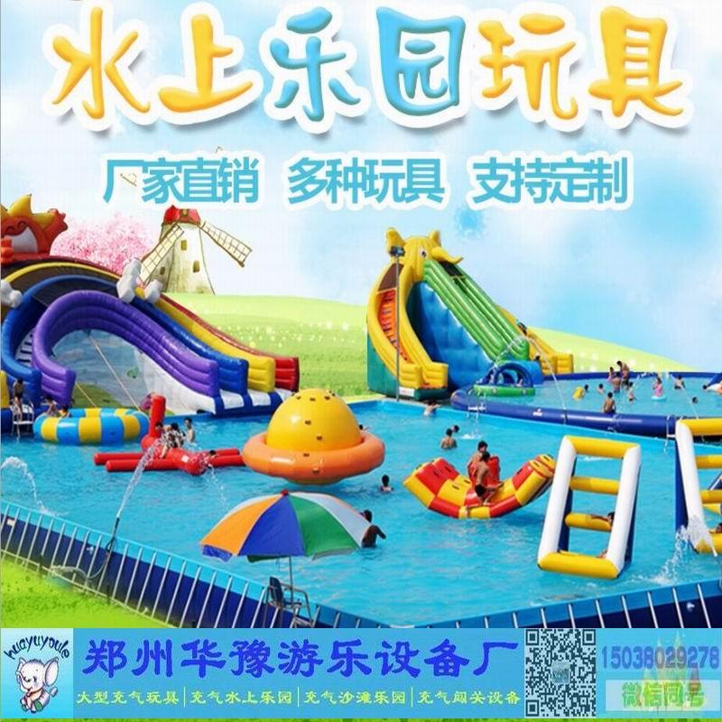 水上游艺设施.jpg