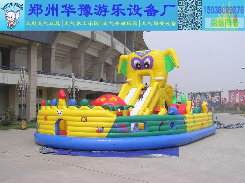 16 10 6快乐大象王国.jpg
